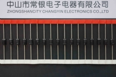 SB3200 schottky barrier rectifiers